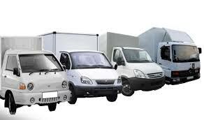 Перевозки товаров на грузовом такси